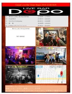 90DFEB50-4128-4B9C-BD0B-44CB488B954E