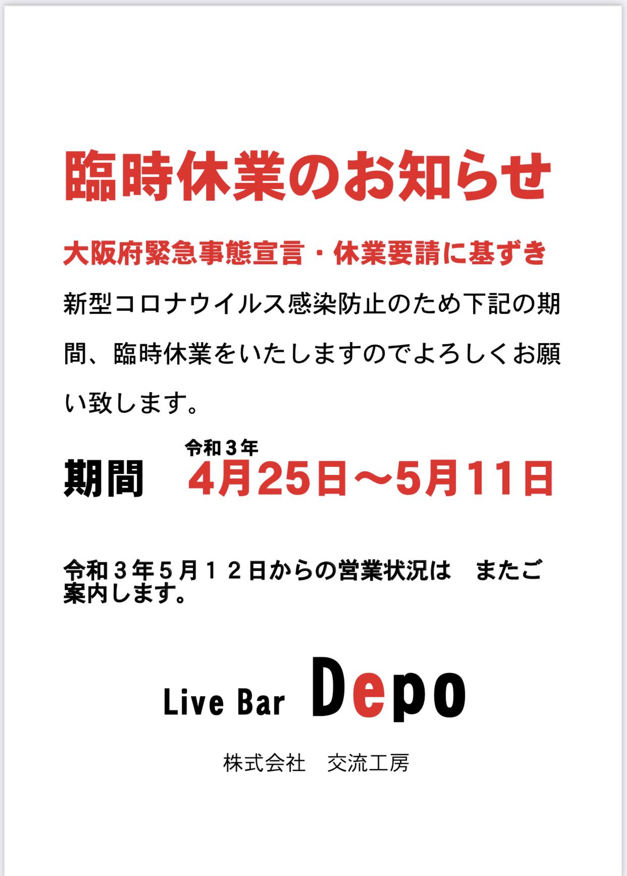 E8D9EE5C-8399-4912-9AD8-AEEEA3534F0C